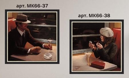 МК66-37 МК66-38
