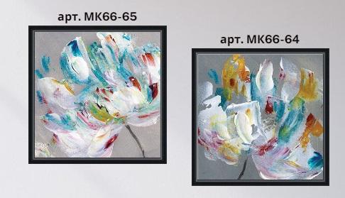 МК66-42 МК66-36